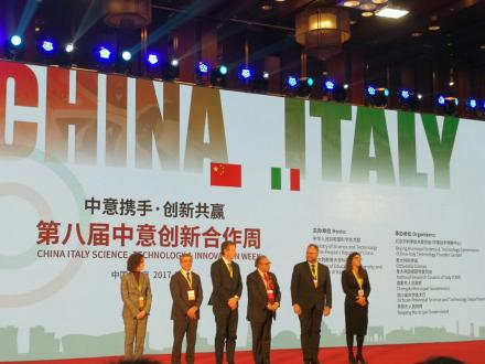 CHINA-ITALY SCIENCE, TECHNOLOGY & INNOVATION WEEK 2017